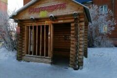 ostanovki-2020-01-12-15-23-28
