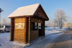 ostanovki-2020-01-12-15-56-25