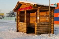 ostanovki-2020-01-12-16-20-21
