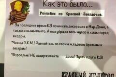 komsomol-2020-02-04-17-03-00