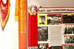 komsomol-2020-02-04-17-08-04