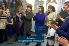 svyatki-2020-01-13-06-41-32-10