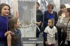 svyatki-2020-01-13-06-41-32-3