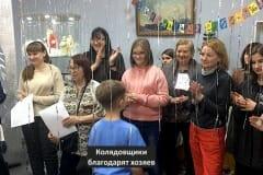 svyatki-2020-01-13-06-41-32-4