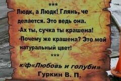 pamyatniki-cheremhovo-2019-11-04-16-20-23