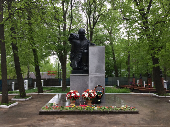 Мемориал погибшим воинам Арзамас