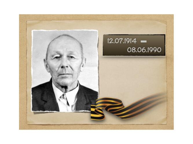 Труфанов Петр Федорович.001