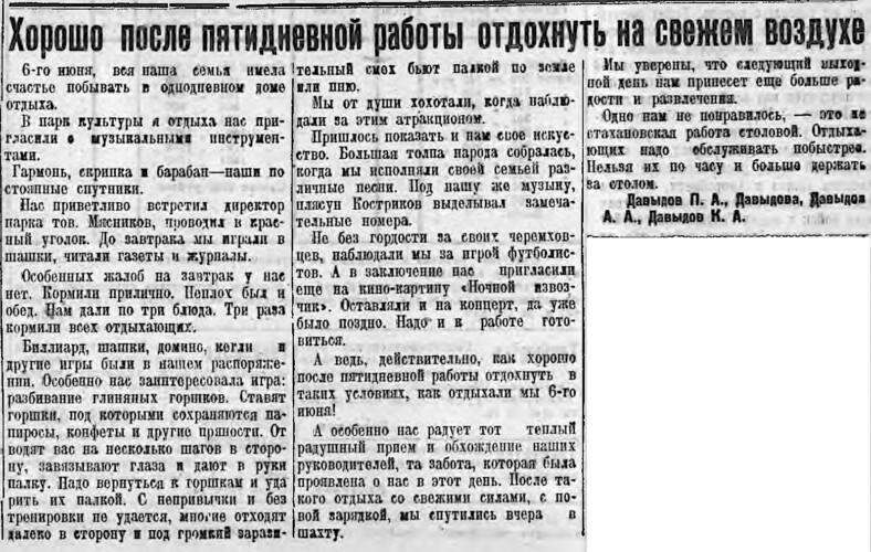 cherrab 1937 130 00003— копия 3