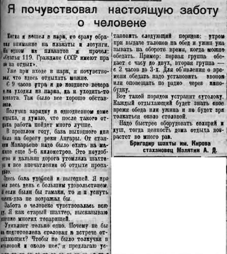 cherrab 1937 130 00003— копия 4