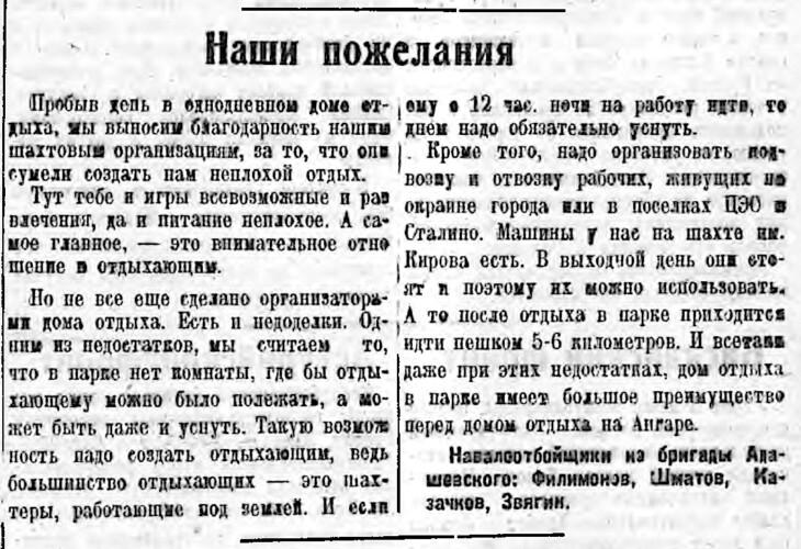 cherrab 1937 130 00003— копия