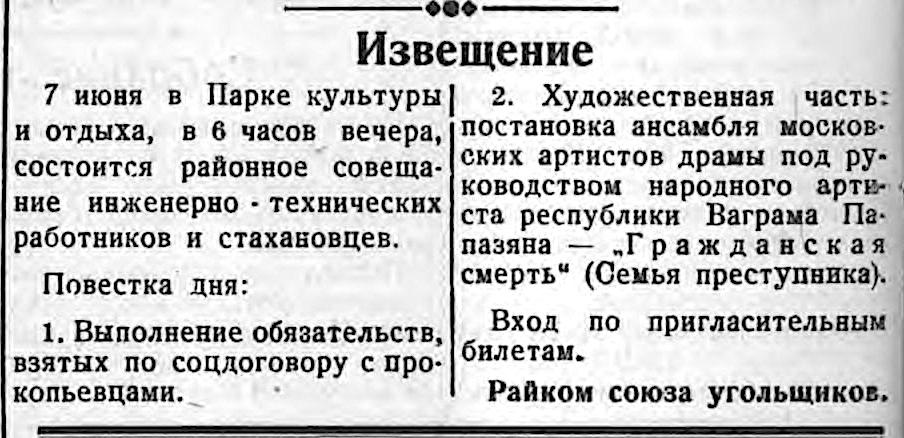 cherrab 1938 128 00004— копия